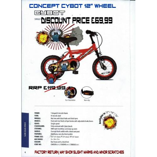 """Concept CYBOT 12"""" wheel- boys"""